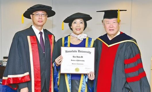 Ph.d in education online